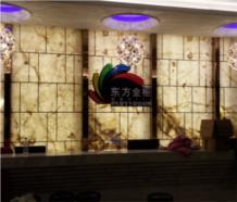 案例-鄭(zheng)州(zhou)連鎖(suo)店(dian)東方金櫃(gui)量販(fan)式KTV