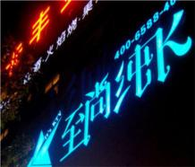 案例︰鄭(zheng)州(zhou)高鐵(tie)站至尚純k(量販(fan)式KTV)